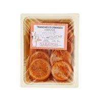 オレンジトランシュ<br />(輪切)