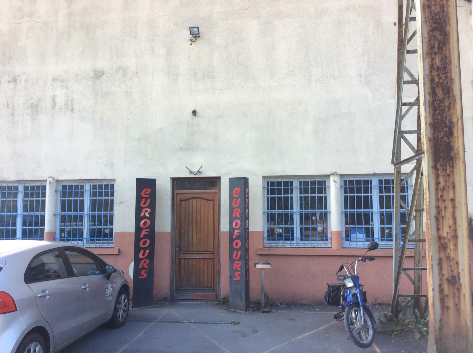 工場の入り口