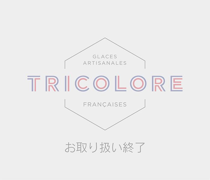 アルチザナル トリコロール フランセーズ